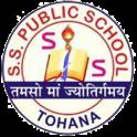 S. S. Public School, Tohana