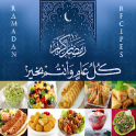 Ramadan Recipes 2020-2021