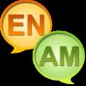 English Amharic Dictionary