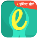 Namaste English - Learn English from Hindi