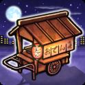 Oden Cart A Heartwarming Tale