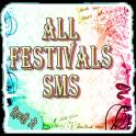 All Festivals SMS