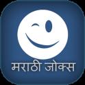 Best Marathi Jokes