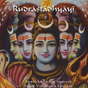 Rudrashtadhyayi