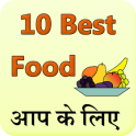 10 Best Food Hindi