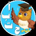 learn to speak arabic free