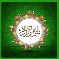 Quran Verses , Allah message & Islamic Pictures