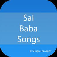 Sai Baba Telugu Songs