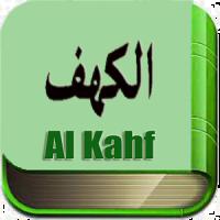 Surah Al Kahf Mp3 Audio
