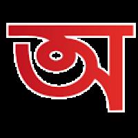 Bangla Bornomala - Vowels kostenlos herunterladen
