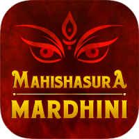 Sri Mahishasura Mardini-Free