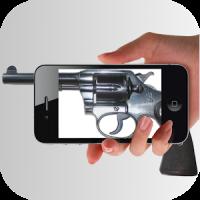 Gun Simulator Pro