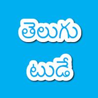Telugu News Today