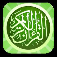 Al-Quran English Translation