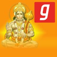 Shri Hanuman Chalisa (Audio) by Gaana