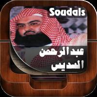 Quran by Abderrahman Soudais