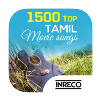 1500 Old and Latest Tamil Movie Songs