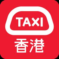 HKTaxi - Taxi Hailing App (HK)