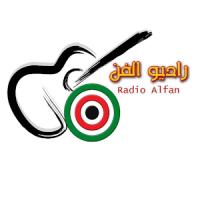 Radio Alfan Sudan