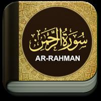 Surah Ar Rahman 131 Qari