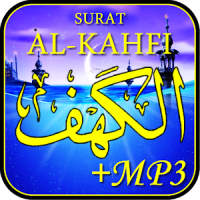 Surat Al-Kahfi Mp3