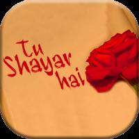 Shayarana Shayari