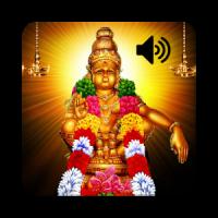 Ayyappa Sloka-Telugu & English