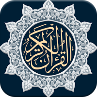 Holy Quran offline Muslim Reading