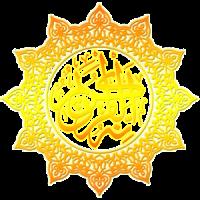 Murottal Quran Complete 30 Juz