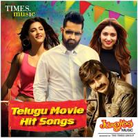 Telugu Movie Hit Songs