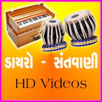 Dayro Santvaani