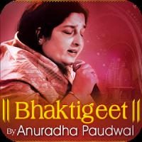 Bhaktigeet by Anuradha Paudwal