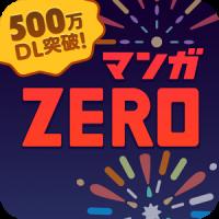 Manga Zero - Japanese cartoon and comic reader