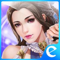 Efun-邪王傳