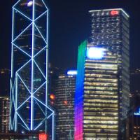 Nuit De Hong Kong De LWP