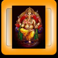 Lord Vinayaga Tamil