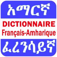 Amharic French English Dictionary