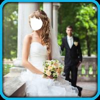 foto de los pares de la boda