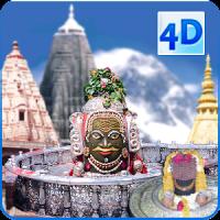 12 Shiva Lingam Live Wallpaper