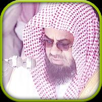 Holy Quran mp3 Saud Al Shuraim, Quran karim
