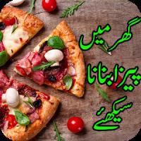 Pizza Banana Sikhiye