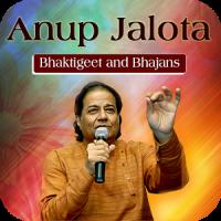 Anup Jalota Bhaktigeet and Bhajans