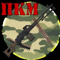 PKM stripping