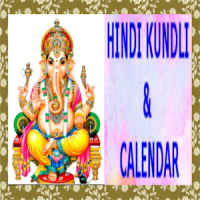Hindi Kundli & Calendar