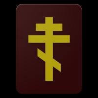Bible CS (ver.2)