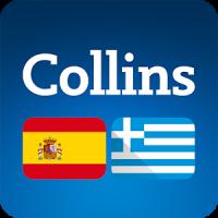 Collins Spanish-Greek Dictionary