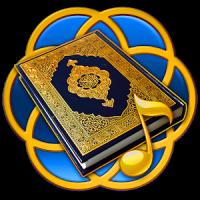 कुरान एमपी 3 रिंगटोन