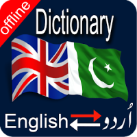 Urdu to English & English to Urdu Dictionary Pro
