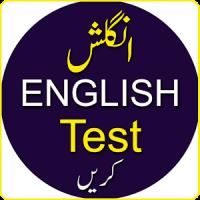 Test Your English Language Level Proficiency Free