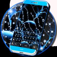 Blue Flash Keyboard